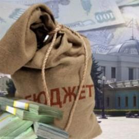 Все о государственном бюджете