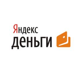 Универсальная платежная система Яндекс Деньги