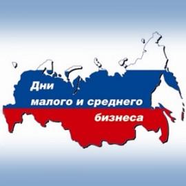 Почему малый бизнес в России не развивается?