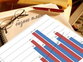 Как оценить рентабельность бизнес-идеи?