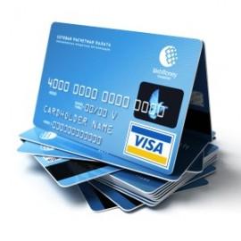 Кредитная карта - почтой