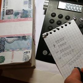 Досрочное погашение кредита. Есть ли в нем выгода?