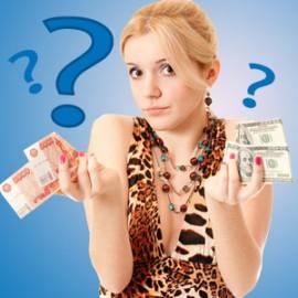 Что нужно знать о финансовой свободе?