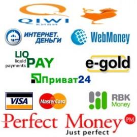 Как внести платежи с помощью Интернета?