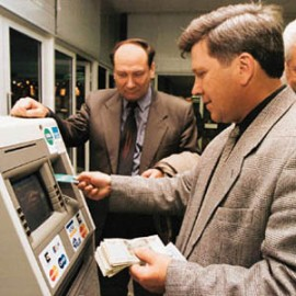 Какие минусы оплаты кредита через терминалы?