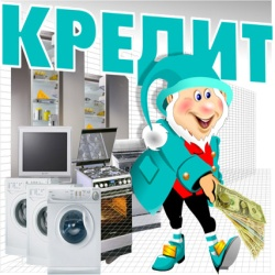 Выгодный обмен валют: http://netexchange.su/ Что такое товарный кредит?