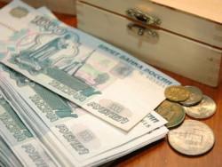 Как отсудить у банка деньги?