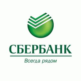 Инструкция по получению потребительского кредита в Сбербанке