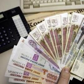 Особенности кредитования наличными в РФ
