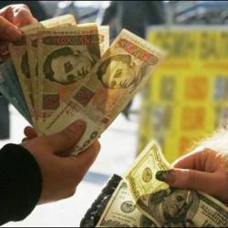 Стоит ли менять деньги на рынках?