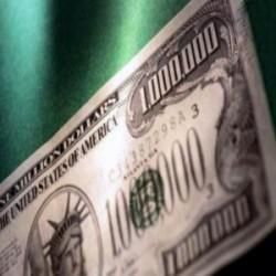 Какие были банкноты с необычным номиналом?