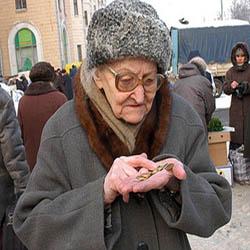 Почему не всем пенсионерам дают кредиты?